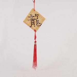 Bambusový přívěšek se znamením horoskopu